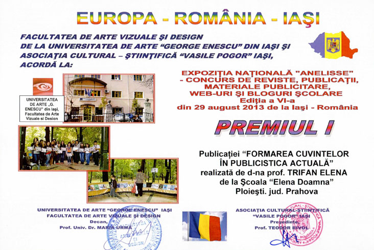 promiul_1